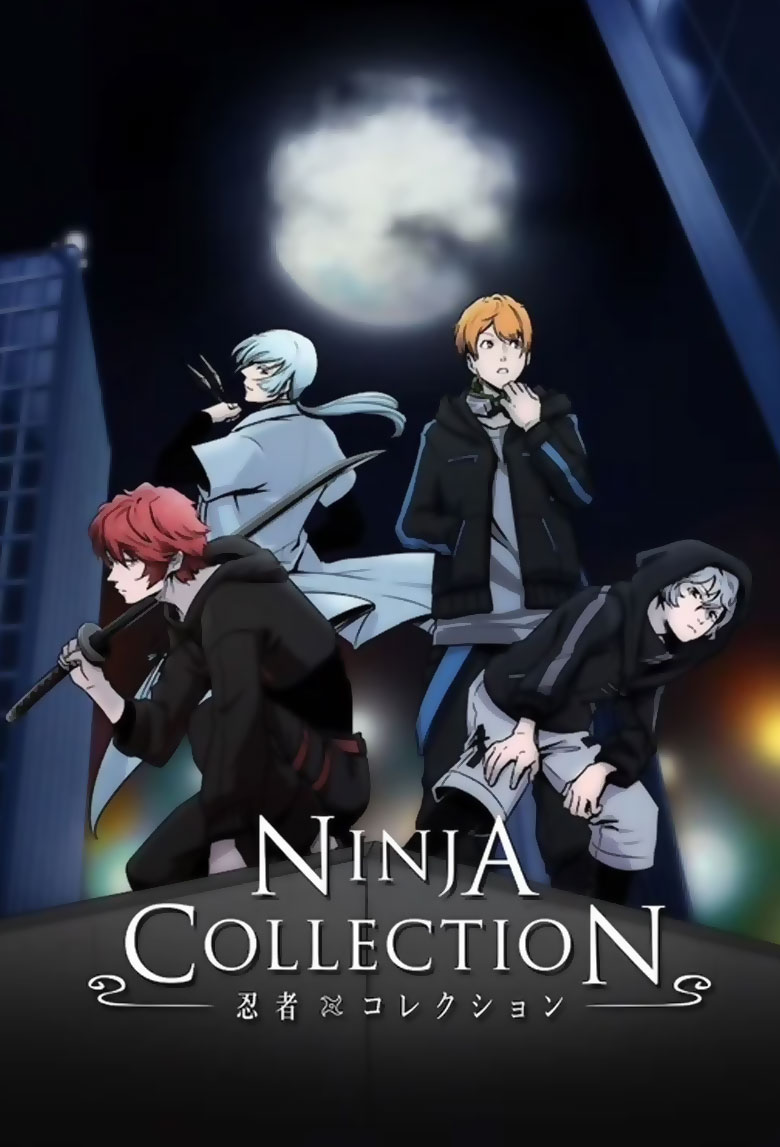 ninja-collection-anime-horror-terror-yamishibai
