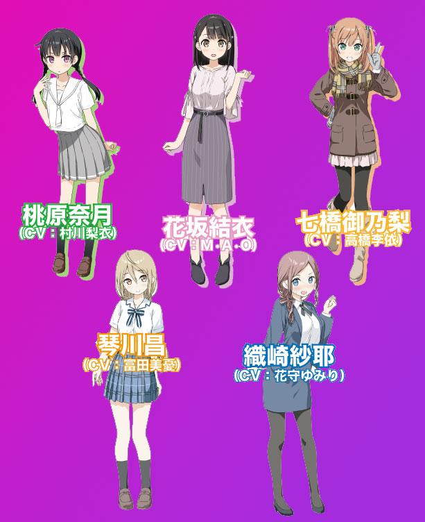one-room-staff-new-cast-3ra-temporada.jpg