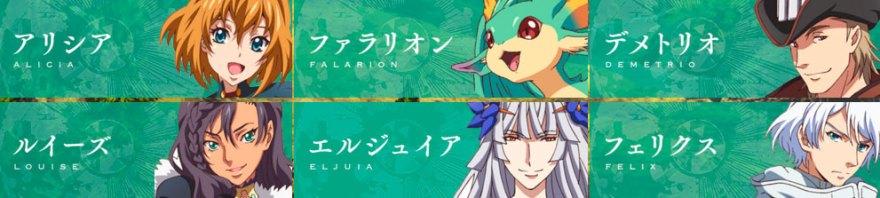 personajes-endride-anime