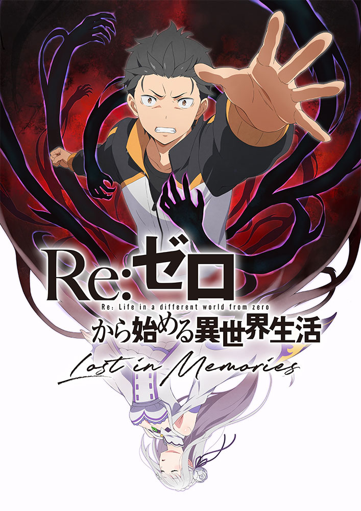 re-zero-opening-lost-in-memories-game-opening.jpg