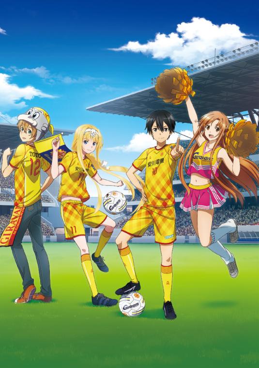 sao-alicization-soccer.jpg