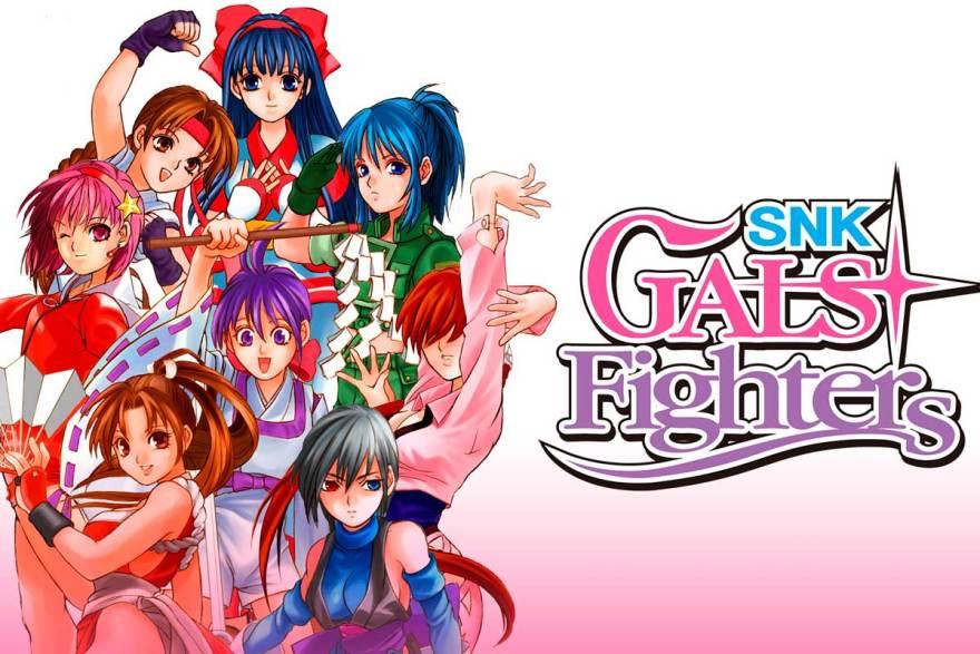snk-gals-fighter-nintendo-switch.jpg