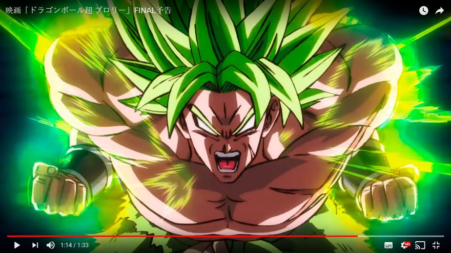 trailer-3-final-dragon-ball-super-broly-movie-pelicula.jpg