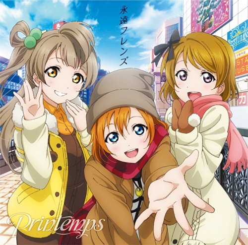 us-muse-love-live-reencuentro.jpg