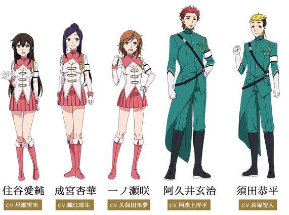 vocespluderer-anime-2020.jpg