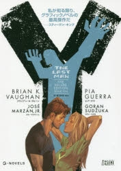 アニメイト新着!Y:THE LAST MAN(5) 新作グッズ予約速報