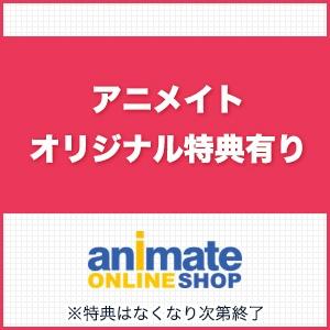 アニメイト新着!ドラマCD ヤンデレ天国BLACK~真誠学園 教育実習生編~ 新作グッズ予約速報
