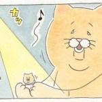哀愁漂う4コマ漫画『ネコノヒー』がじわじわ来るwコラボグッズ情報も!