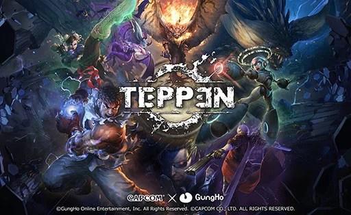 カプコンキャラ大集結のカードゲーム『TEPPEN』発表!!