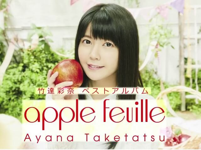 apple feuille - 竹達彩奈