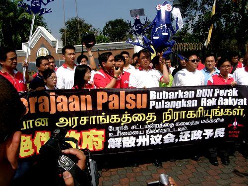 ipoh-dap-protest-004