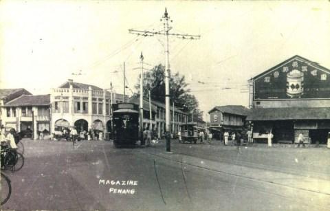Magazine Road tram