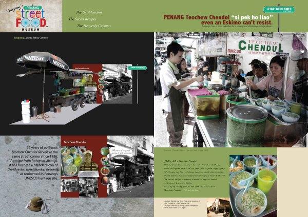 30s-60s-Teochew-Chendol-Poster