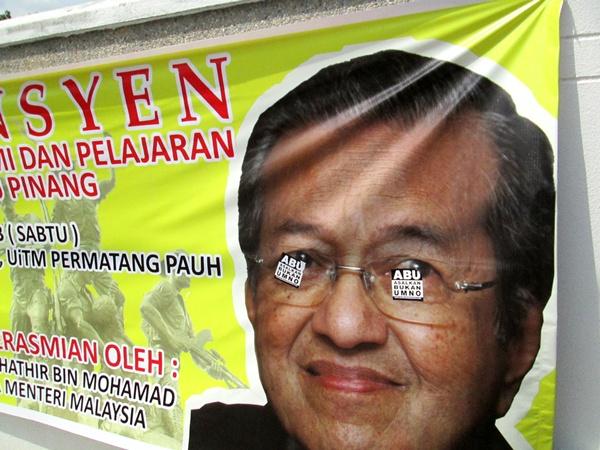 Mahathir sees ABU