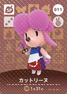 amiibo_card_AnimalCrossing_11_Harriet_japanese