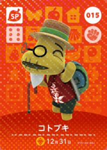 amiibo_card_AnimalCrossing_15_Tortimer_japanese.png