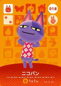 amiibo_card_AnimalCrossing_18_Bob_japanese.png