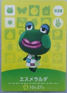 amiibo_card_AnimalCrossing_28_Jambette_japanese_photo