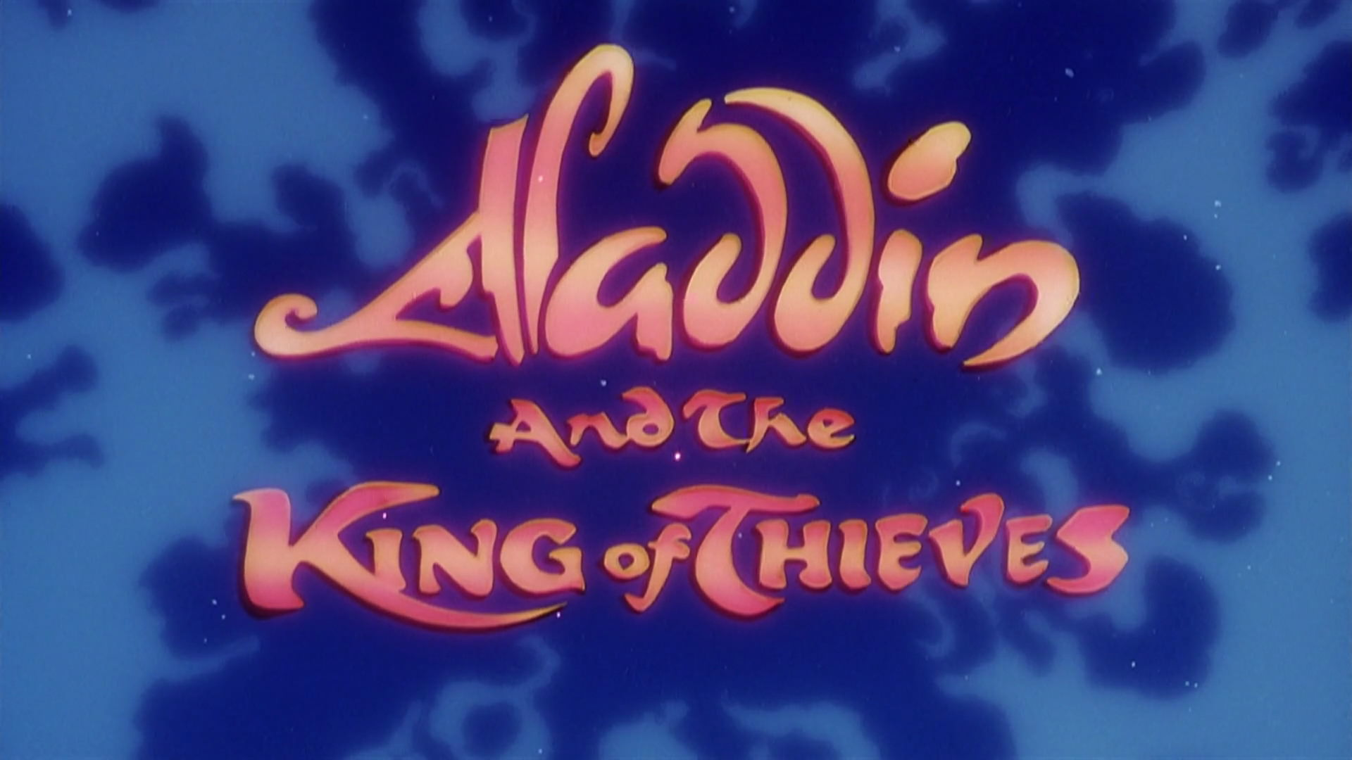 Aladdin And The King Of Thieves 1996 Animation Screencaps
