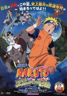 Naruto the Movie 3: Guardians of the Crescent Moon Kingdom (Dub)
