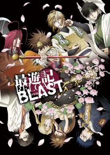 Saiyuuki Reload Blast (Dub)