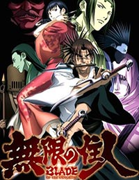Blade of the Immortal (Dub) Episode 13