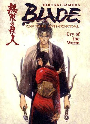 Blade of the Immortal Episode 13