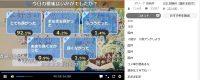 本好きの下剋上第13~14話アンケート