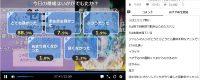 Reゼロ2期第10話(35話)アンケート