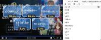 この世の果てで恋を唄う少女YU-NO第8話アンケート