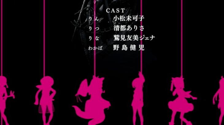 【ネタバレ無し】アニメレビュー『ケムリクサ』感想・評価(69点)