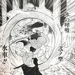 鬼滅の刃 (6)