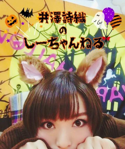https://i2.wp.com/anime-news.net/wp-content/uploads/2017/11/ey9hzgT.jpg?w=426&ssl=1
