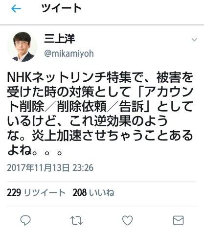 https://i2.wp.com/anime-news.net/wp-content/uploads/2017/12/ZtQvWEB.jpg?w=417&ssl=1