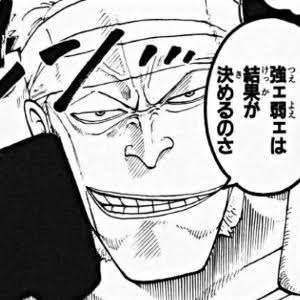 https://i2.wp.com/anime-news.net/wp-content/uploads/2018/06/0kanj8M.jpg?w=680&ssl=1