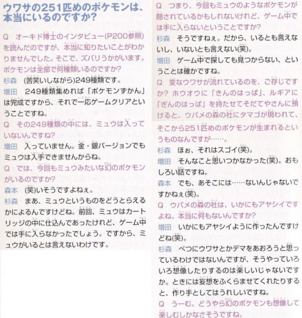 https://i2.wp.com/anime-news.net/wp-content/uploads/2018/06/GaW0RAY.jpg?w=680&ssl=1