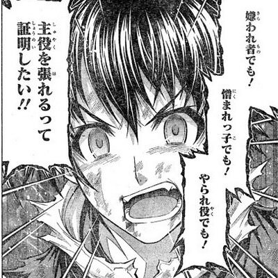 https://i2.wp.com/anime-news.net/wp-content/uploads/2018/06/NIUPKO5.jpg?w=680&ssl=1