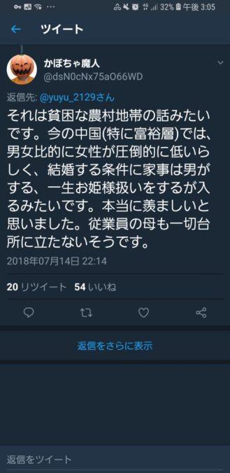https://i2.wp.com/anime-news.net/wp-content/uploads/2018/07/e8g8rY6-498x1024.jpg?w=329&ssl=1