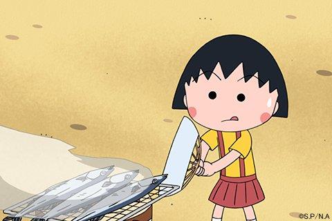 1116話 秋刀魚を食べたい