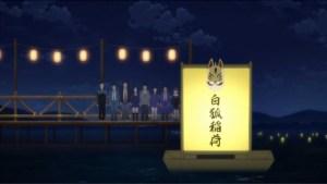 44話 狐火流し_R