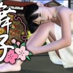 【舞子】黒髪美少女がバイブを押し売りに来たキモおやじのチンポをしゃぶり中出しされちゃうヤバイやつ!!@pornhub/舞子