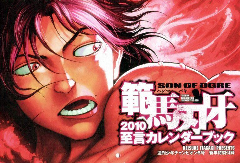 Baki-WP2-O-768x524 Baki the Grappler OVA 1 Review