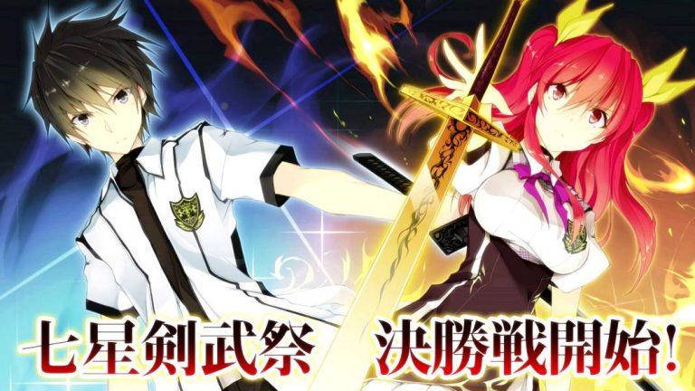 ChivalryofaFailedKnight-Header-TV-600-768x432 Anime by Genre