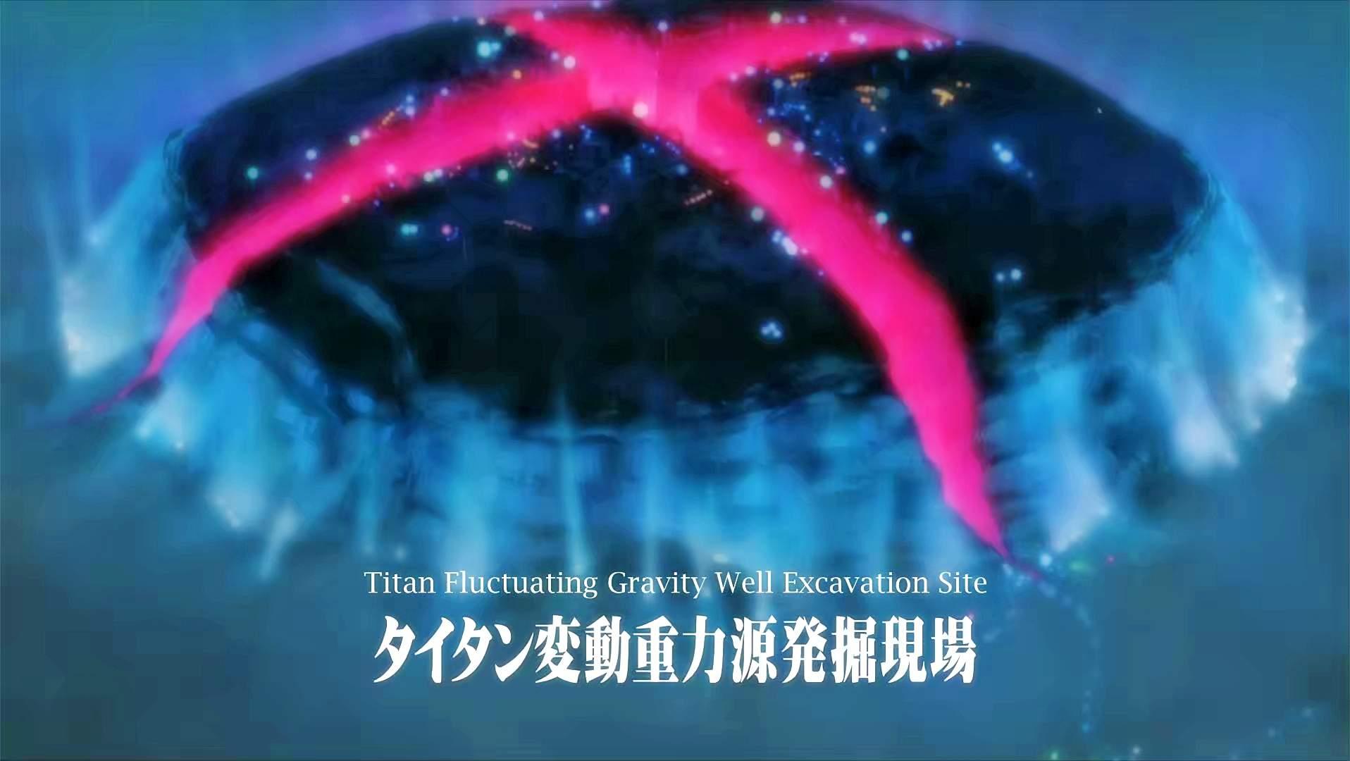 Gunbuster-OVA2-SS4-O Gunbuster OVA Series 2 Review