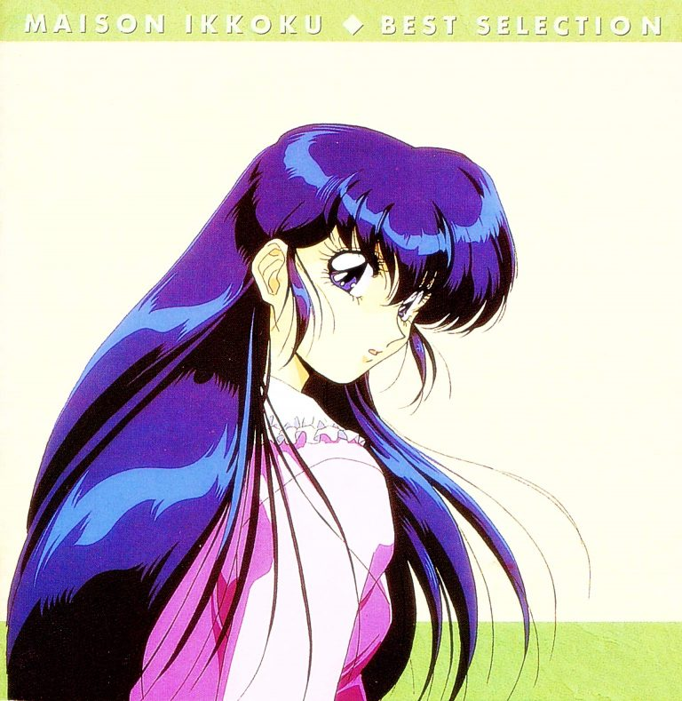 MaisonIkkoku-WP3-O-768x789 Maison Ikkoku OVA 1 Review