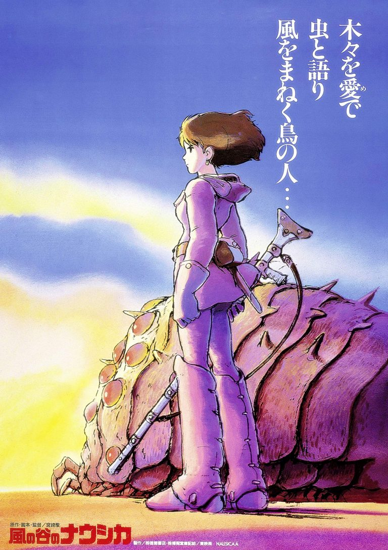 Nausicaa-WP2-O-768x1087 Nausicaä of the Valley of the Wind Movie Review