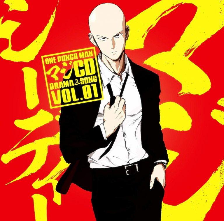 OnePunchMan-WP5-O-768x759 One-Punch Man OVA 1 Review