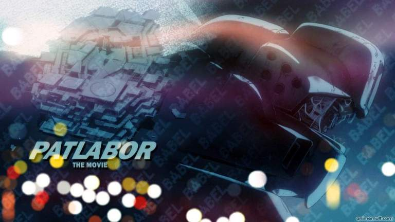 Patlabor-Header-Movie1-600