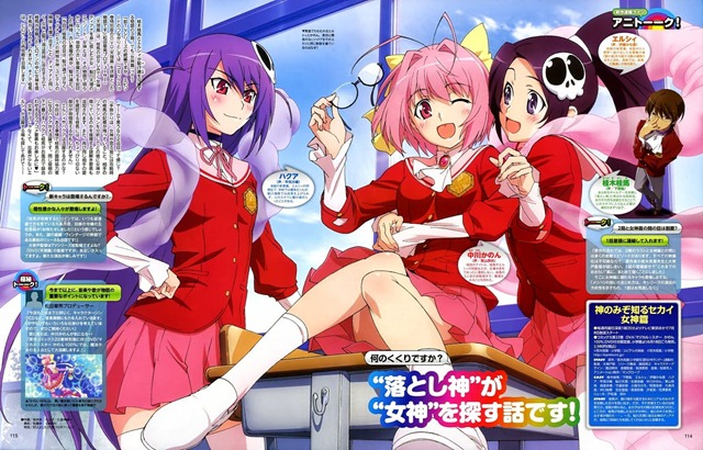 The World God Only Knows Goddesses Arc