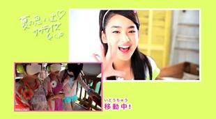 oha_girl_chu_chu_chu_natsu_thank-you_21